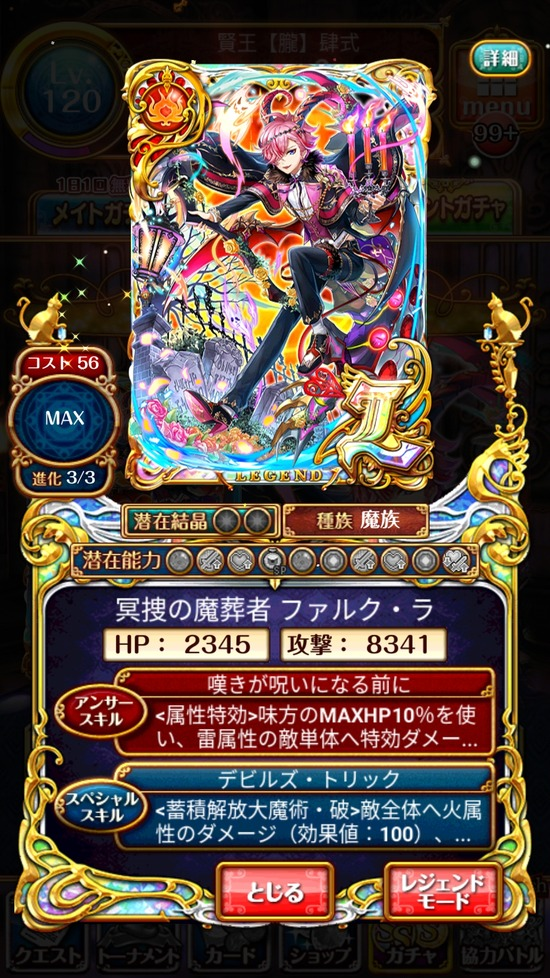 Screenshot_20181031-160435
