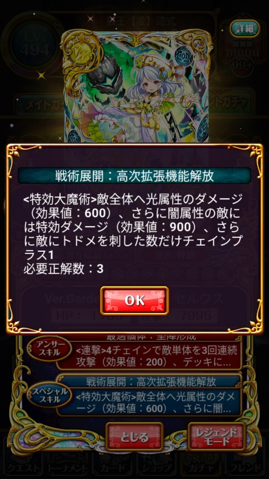 Screenshot_20171013-161115[1]