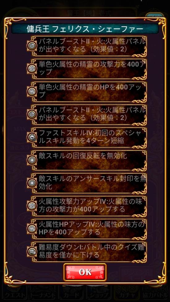 Screenshot_20180518-161249