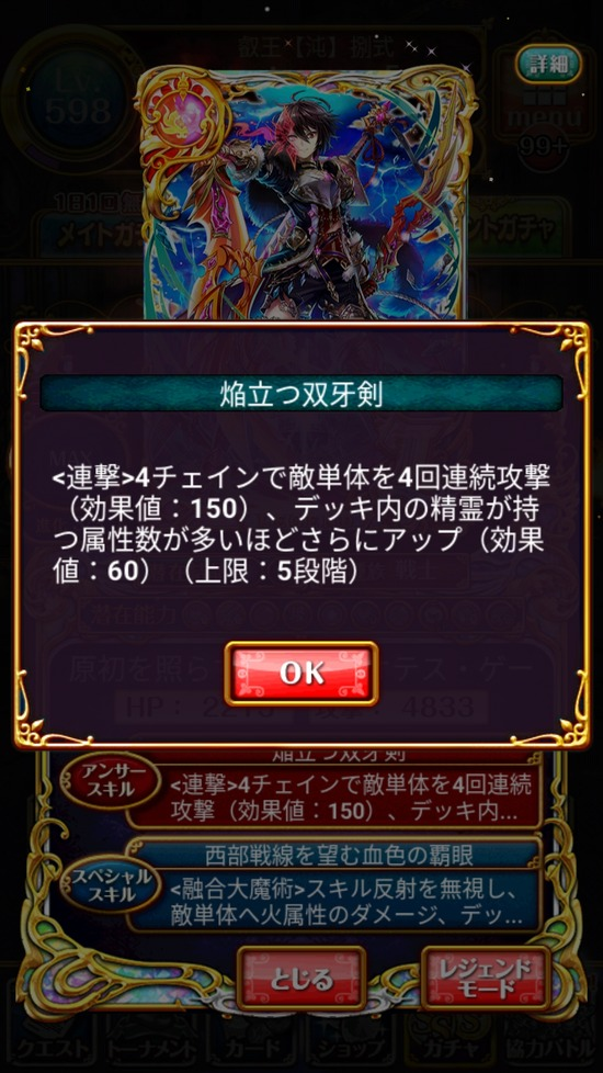 Screenshot_20180731-160850