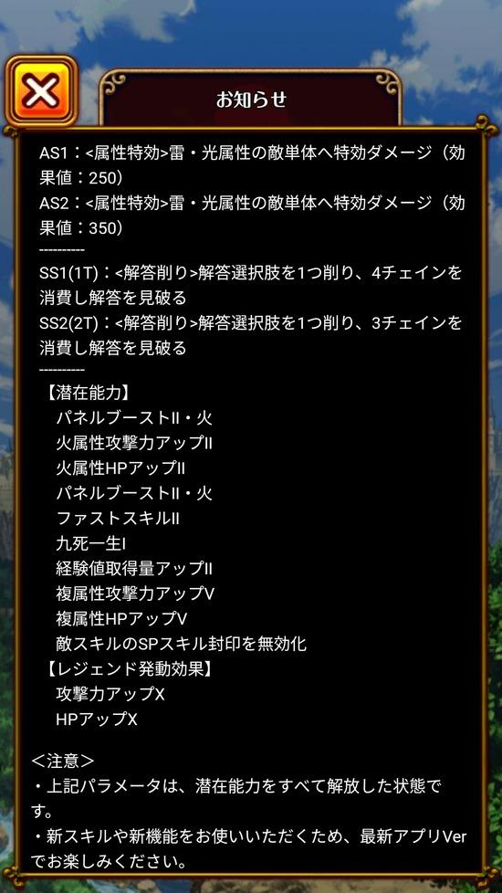 Screenshot_20180925-192427