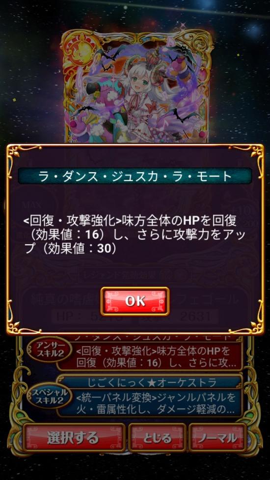 Screenshot_20181010-174522