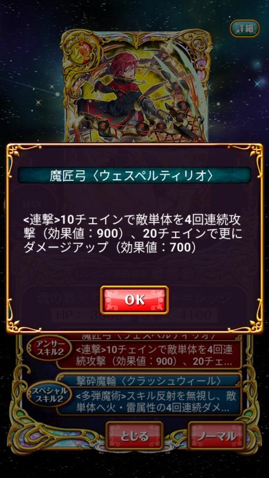Screenshot_20180822-162308