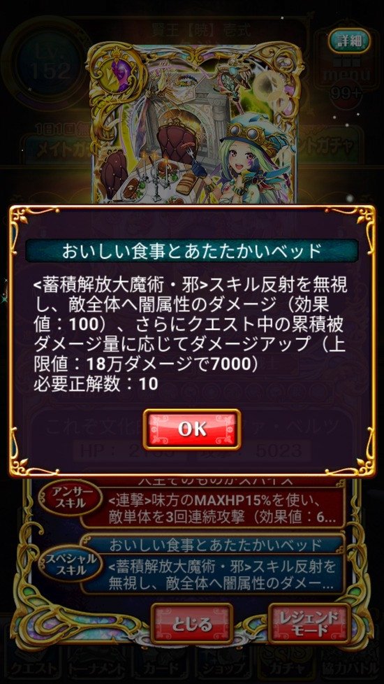 Screenshot_20180430-161457