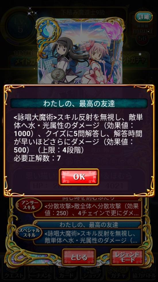 Screenshot_20180713-161310