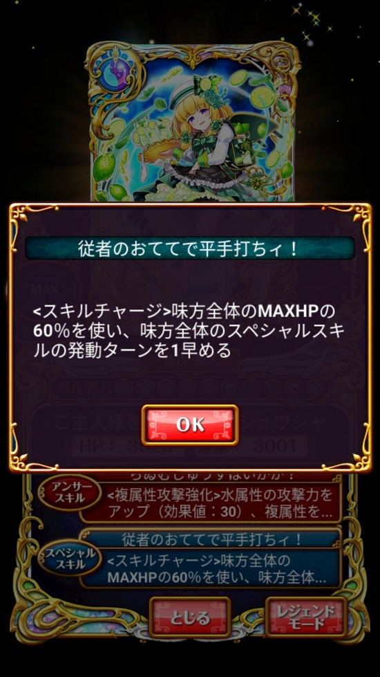 Screenshot_20181023-162715