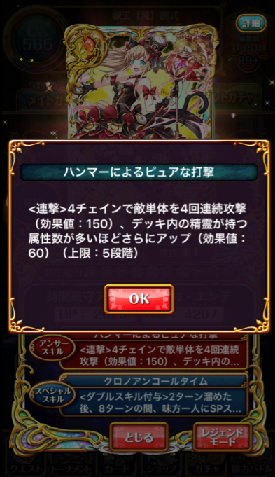 yukka3
