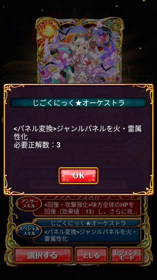 Screenshot_20181010-174509