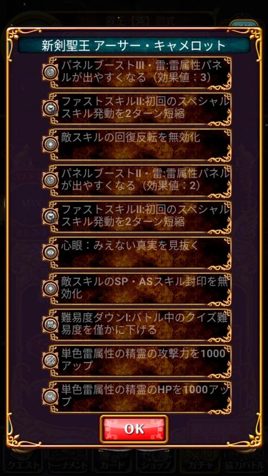Screenshot_20180731-161023