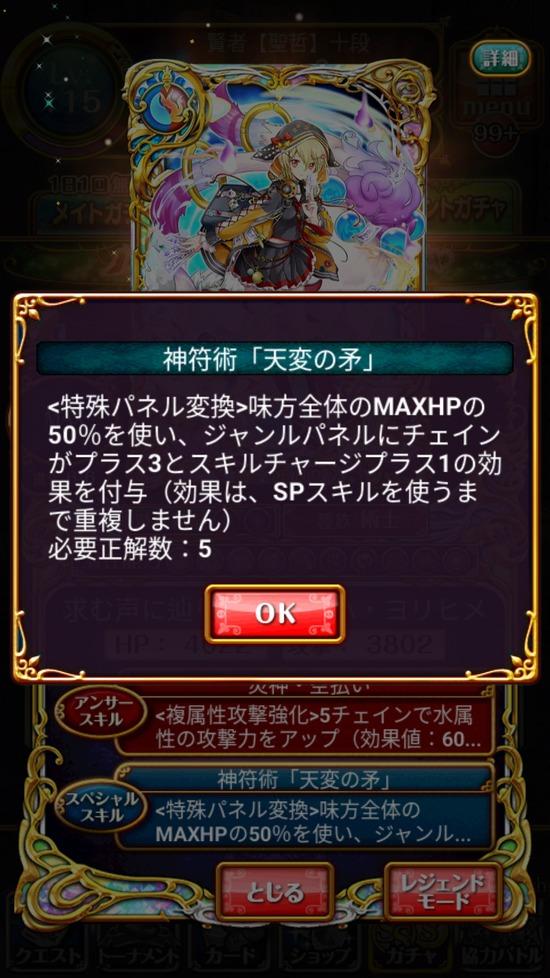Screenshot_20181024-160857