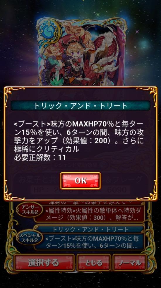Screenshot_20181101-153203