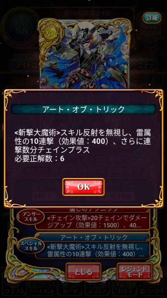 Screenshot_20180913-160411