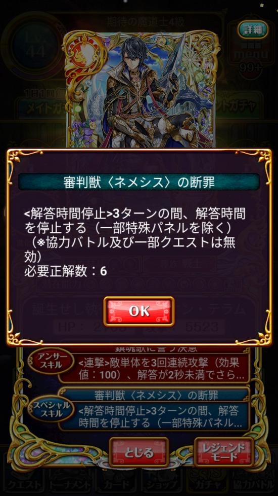Screenshot_20180831-162832