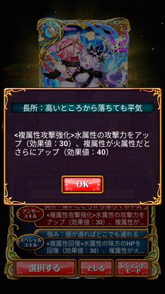 Screenshot_20181109-181244