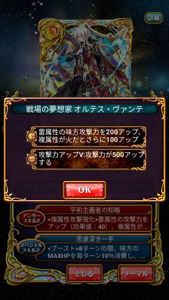 Screenshot_20180913-160740