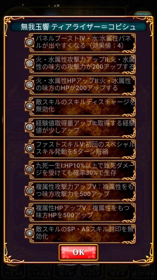 Screenshot_20180822-162046