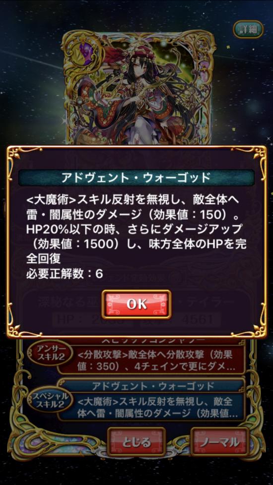 IMG_1463[1]