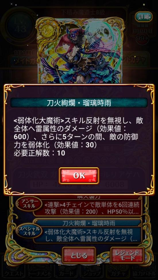 Screenshot_20180822-161827