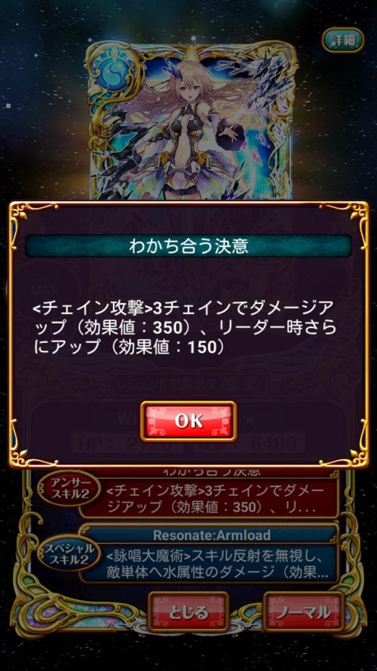 Screenshot_2017-03-17-18-07-19[1]