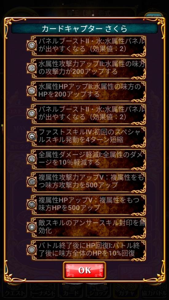 Screenshot_20180615-160818