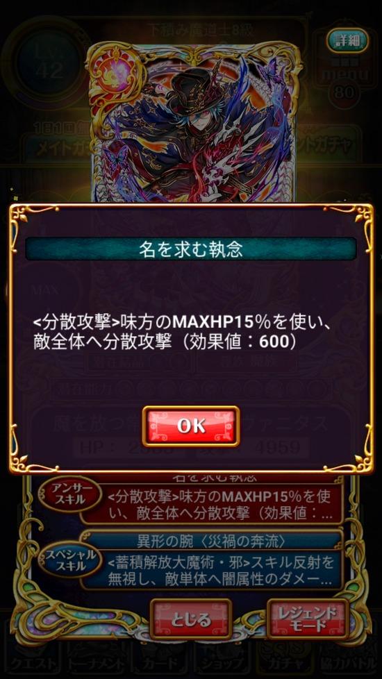 Screenshot_20180816-160443