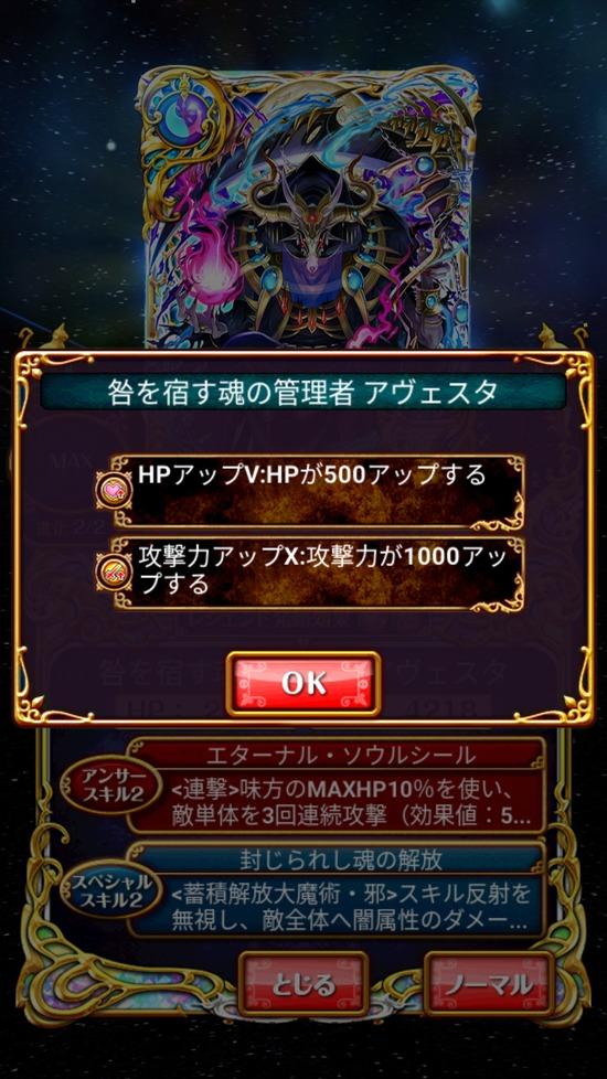 Screenshot_20180803-162935