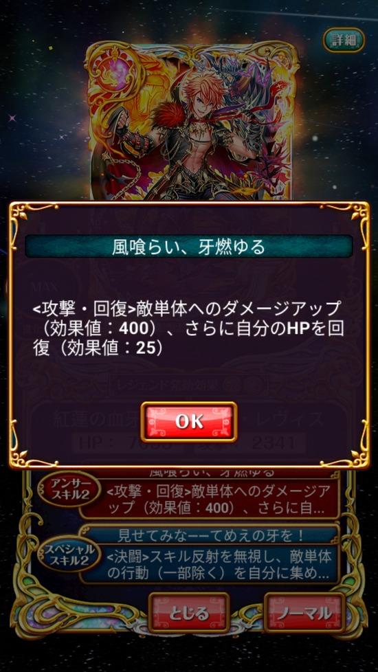 Screenshot_20181031-160131
