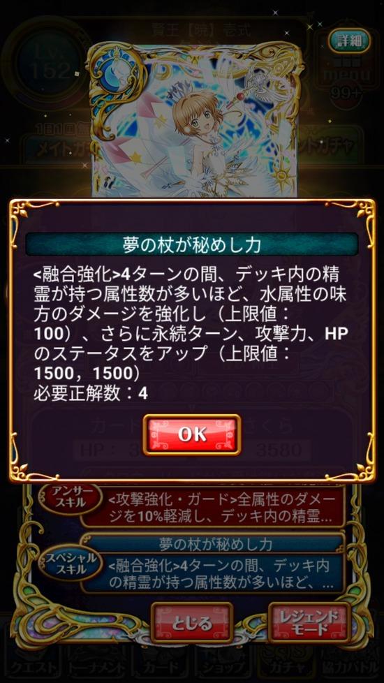 Screenshot_20180615-160827