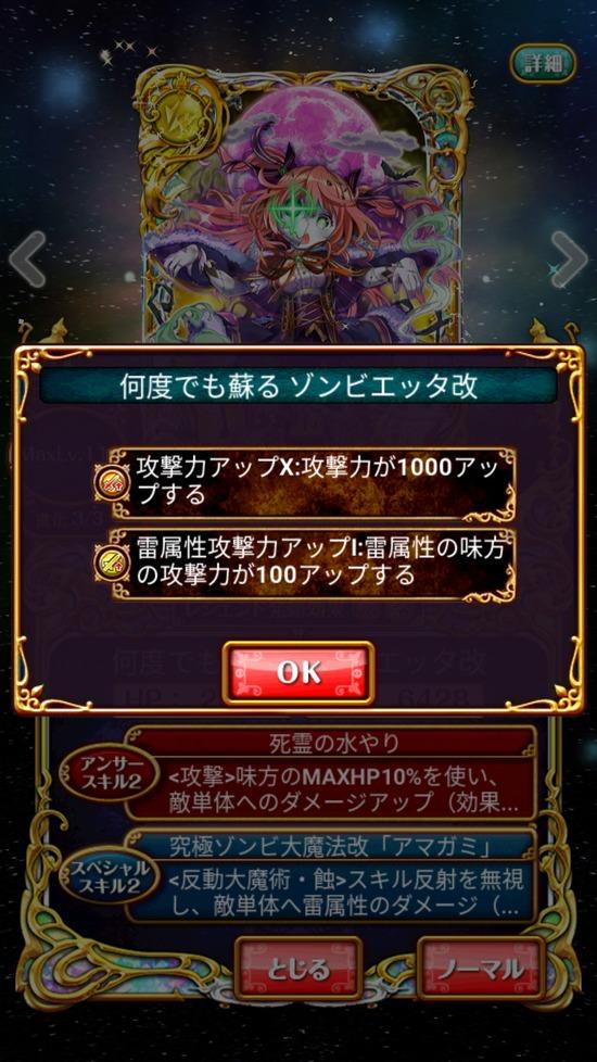 Screenshot_20171113-212948[1]