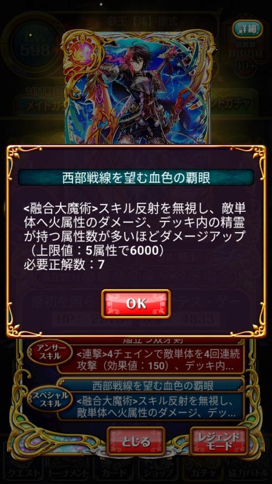 Screenshot_20180731-160856