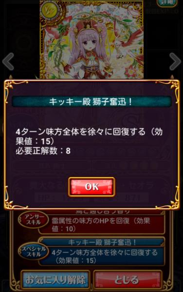 hanasu3