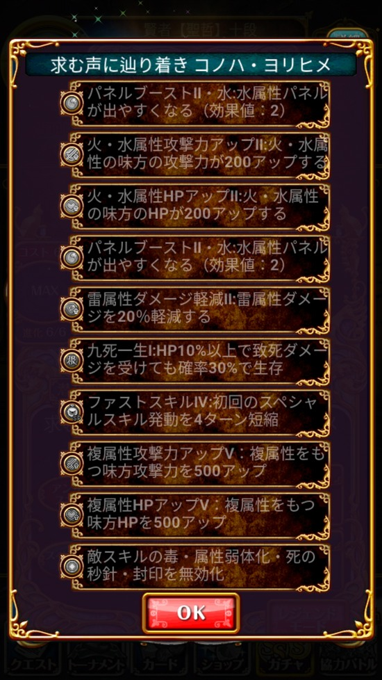 Screenshot_20181024-160850