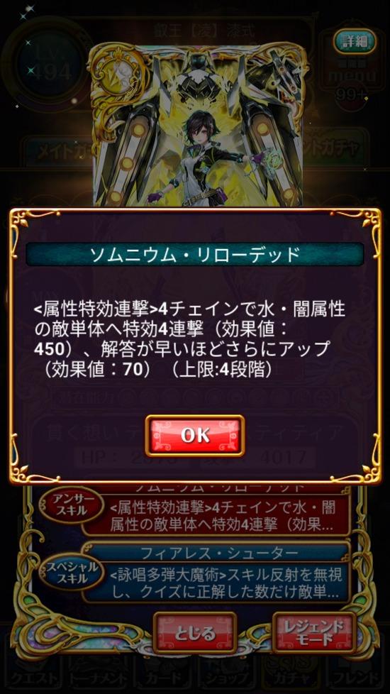 Screenshot_20171013-160604[1]