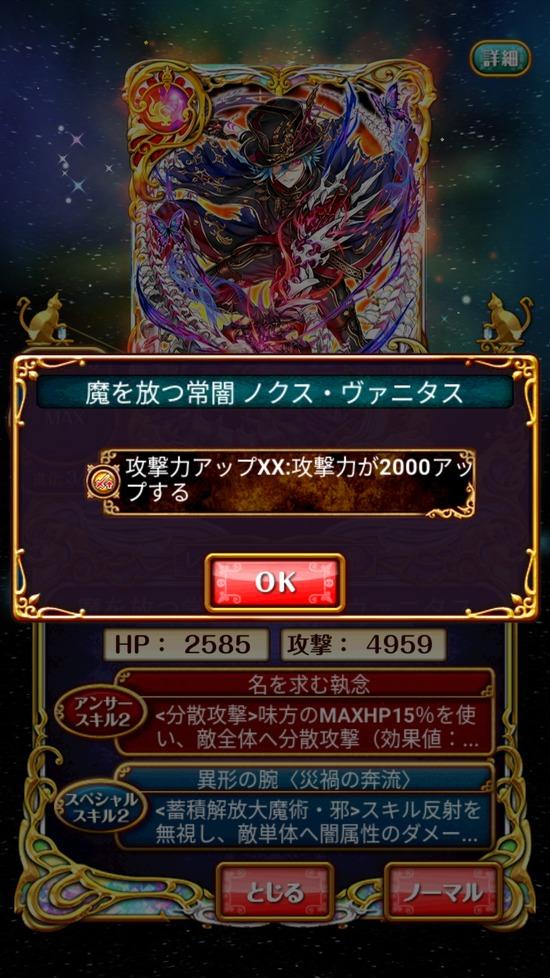 Screenshot_20180816-160451