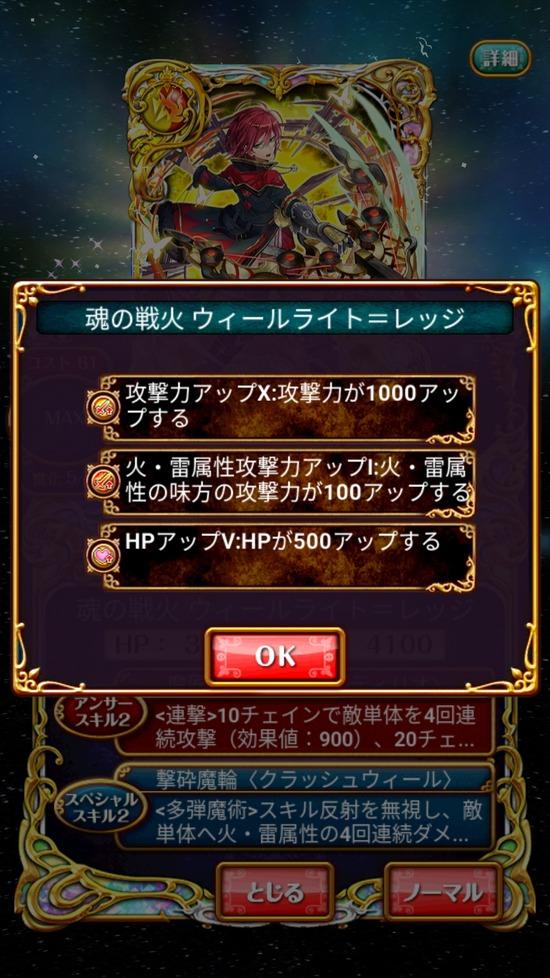 Screenshot_20180822-162303