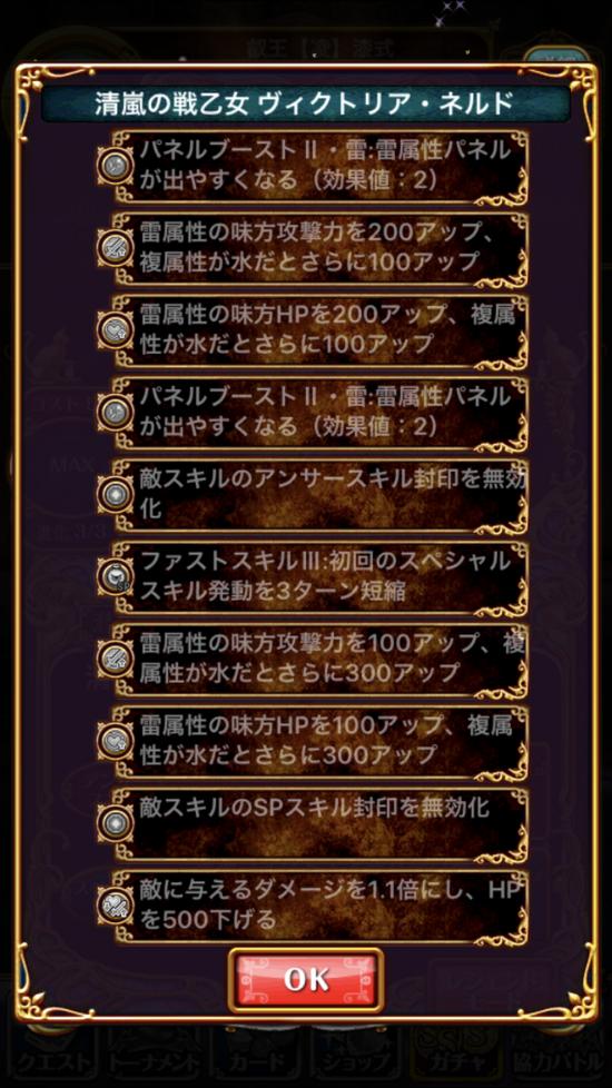 IMG_1430[1]