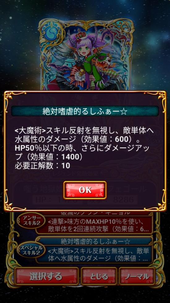 Screenshot_20181010-174256