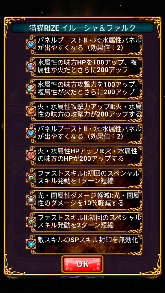 Screenshot_20181109-181241