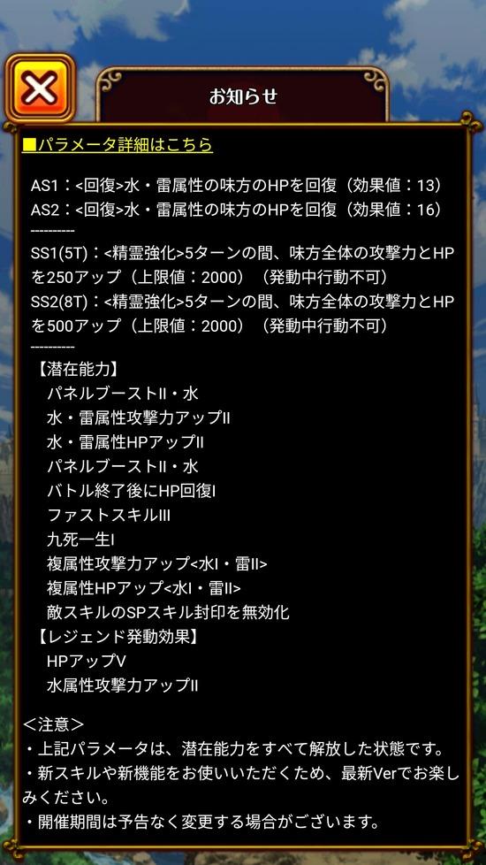 Screenshot_20180604-160911