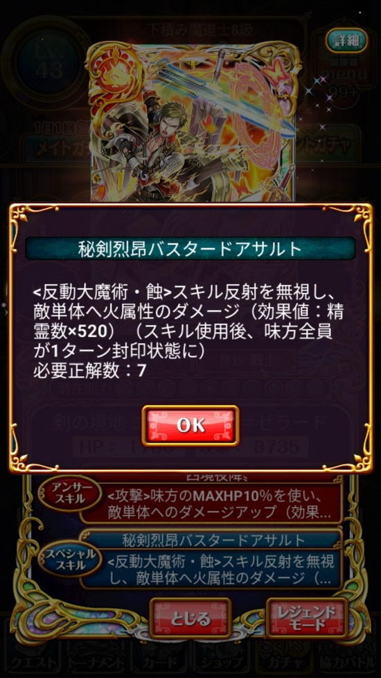 Screenshot_20180822-162002