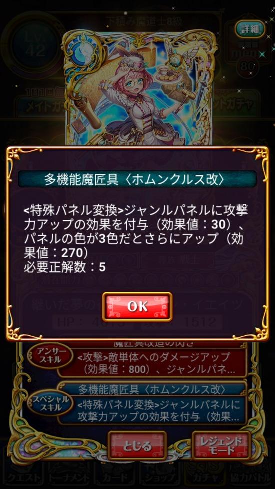 Screenshot_20180816-160329