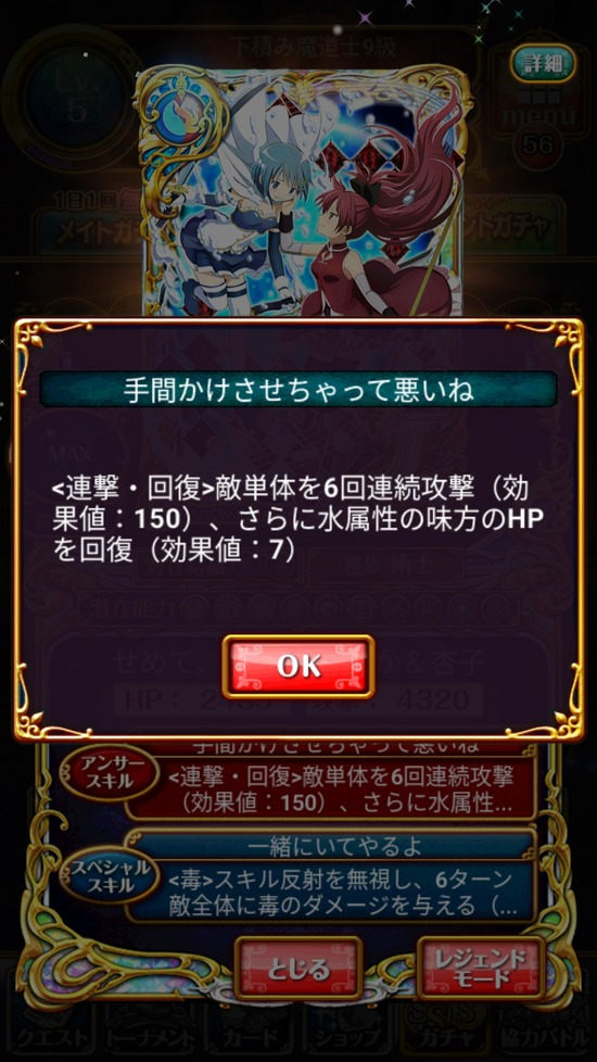 Screenshot_20180713-161442