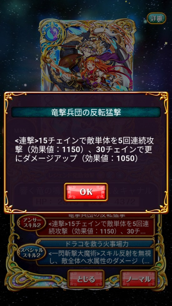 Screenshot_20180518-161405