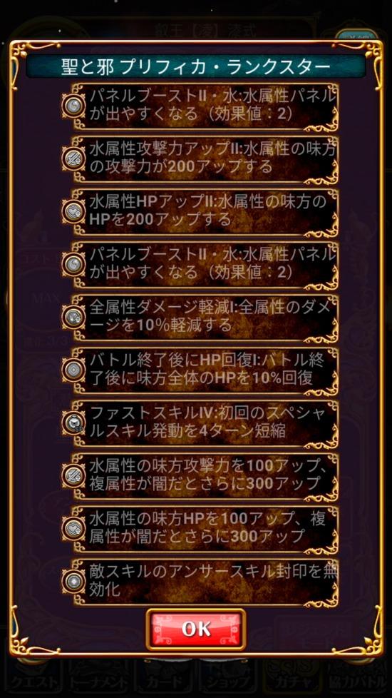Screenshot_20171215-160602[1]
