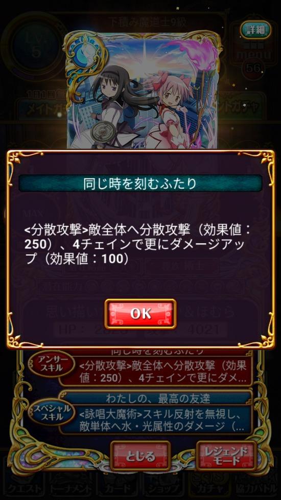 Screenshot_20180713-161307