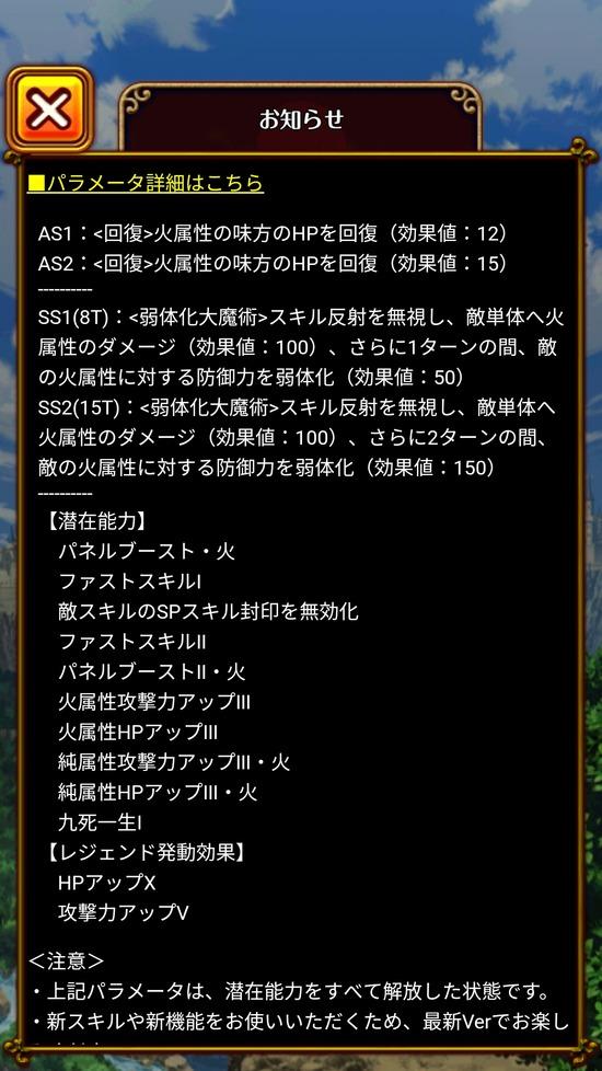 Screenshot_20180921-160326