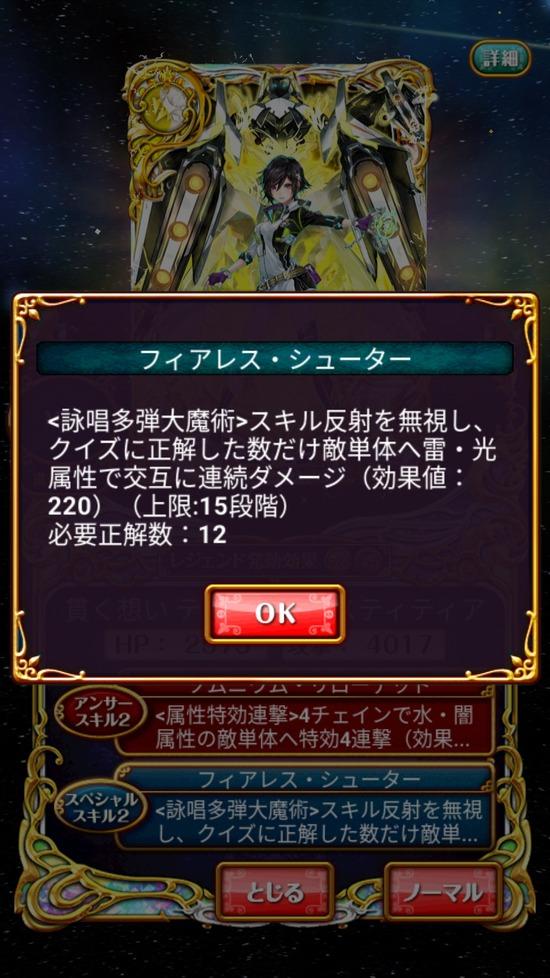 Screenshot_20171013-160626[1]
