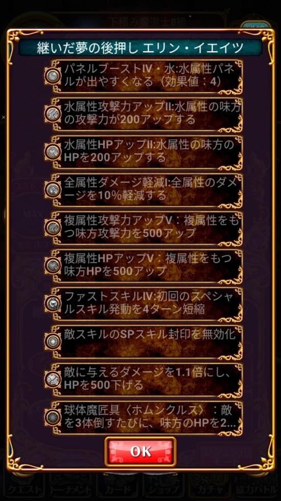 Screenshot_20180816-160321