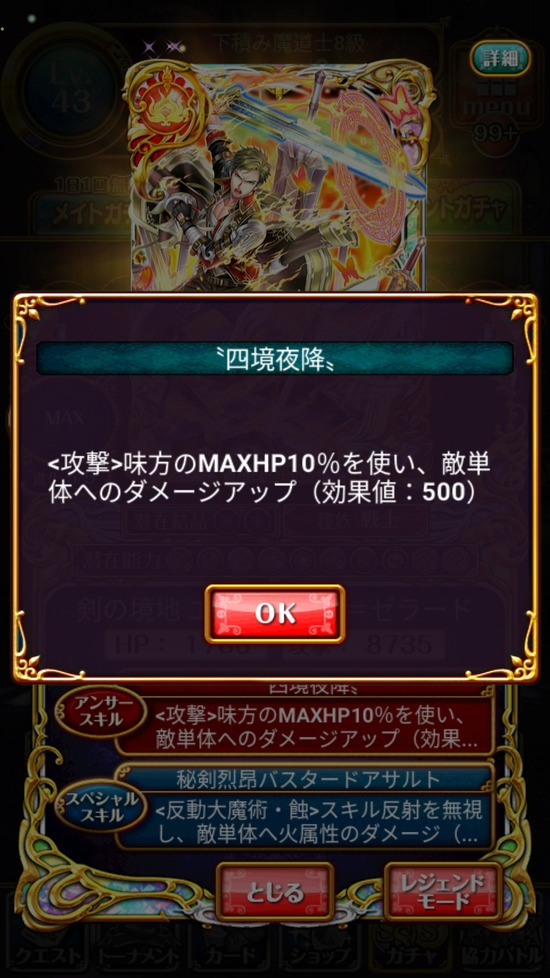 Screenshot_20180822-161958