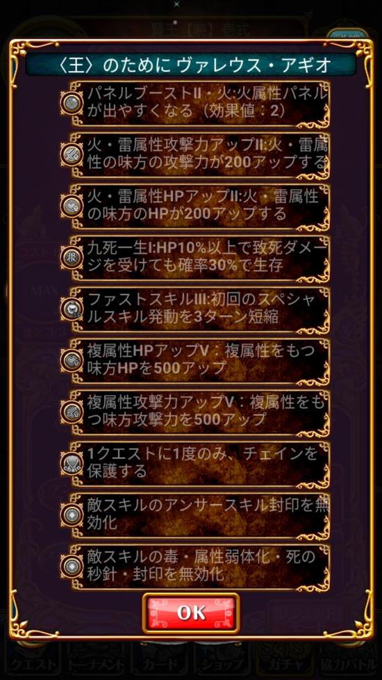 Screenshot_20180531-161558
